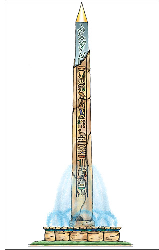 menu_037_2_obelisk